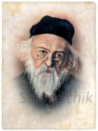 Harav Chaim Soloveitchik