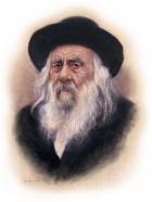 The Steipler Rebbe