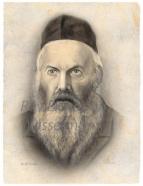 Rav Elchonon Wasserman